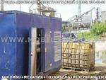 Аренда дизель-генератора (ДЭС / ПЭС / ДГУ / передвижная электростанция) 120 кВт