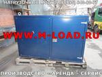 Нагрузочный модуль НМ-30-К1 (КЭВ-30-С)