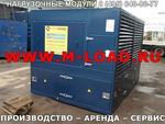 Нагрузочный модуль НМ-1250-К3 (КЭВ-1250-КУ)