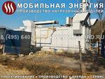 Нагрузочный модуль НМ-1250-К3 (КЭВ-1250-КУ) - Раздел: Промышленное оборудование, производственное оборудование