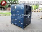 Нагрузочный модуль НМ-800-К2 (КЭВ-800-КУ)
