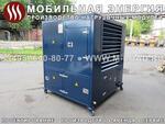 Нагрузочная установка НМ-600-Т400-Реакт0.8-К2