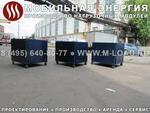 Нагрузочные модули «M-LOAD» НМ-700-Т400-К2