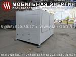 Нагрузочные устройства «M-LOAD» НМ-1500-Т400-К2