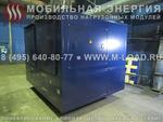 БМНУ «M-LOAD» НМ-2000-Т400-К2