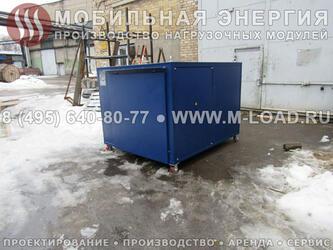 Испытание дгу нагрузочным модулем «M-LOAD» НМ-200-Т400-К2