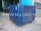 Нагрузочная установка для тестирования электростанций НМ-500-Т400-К2