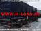Аренда высоковольтного нагрузочного модуля 20000 кВт, 6.3/10.5 кВ (НМ-20000-К4)