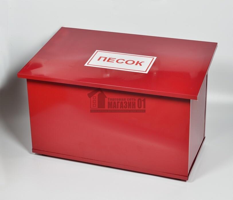 Ящик для песка сборно-разборный Престиж (0,12 м3)