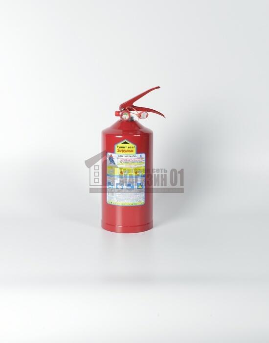 Огнетушитель порошковый ОП-2 (А, В, С, Е) без кроштейна (г.Смоленск)