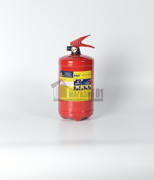 Огнетушитель порошковый ОП-3 (А, В, С, Е) без кронштейна (МИГ, г.Витебск)