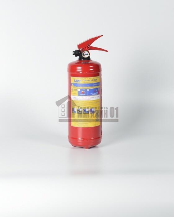 Огнетушитель порошковый ОП-2 (А, В, С, Е) без кронштейна (МИГ, г.Витебск)