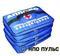 Аптечка первой помощи для энергетических предприятий (сумка 330х250х250мм)