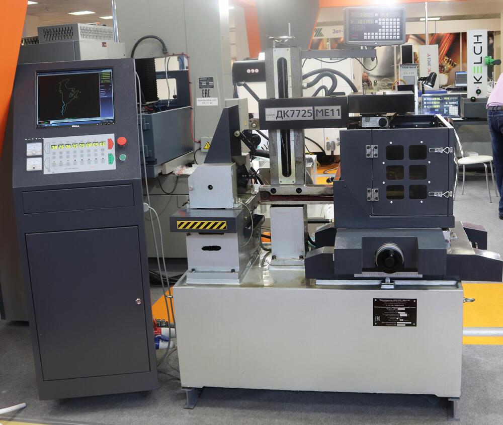 Станок проволочно-вырезной однопроходный электроэрозионный ДK7725 - 02Н. В наличии на складе в Москве.