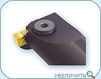 Инструмент для наружной и внутренней токарной обработки