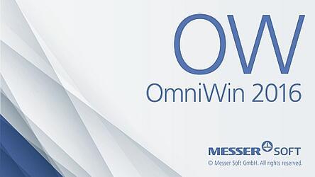 Программное обеспечение OmniWin 2016