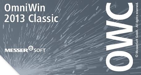 Программное обеспечение OmniWin 2013 Classic