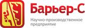 Барьер - С, НПП, ООО
