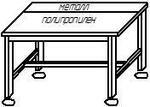 Стол разделочный СРН5-1(П)