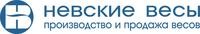 ГК Невские весы
