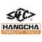 Запчасти для погрузчика Hangcha Хангча