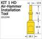 Специальный вспомогательный инструмент для дорожных, строительных, буровых, землеройных машин