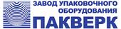 ПАКВЕРК, ТД, ООО