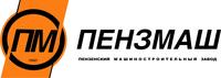 ПЕНЗМАШ, ПАО