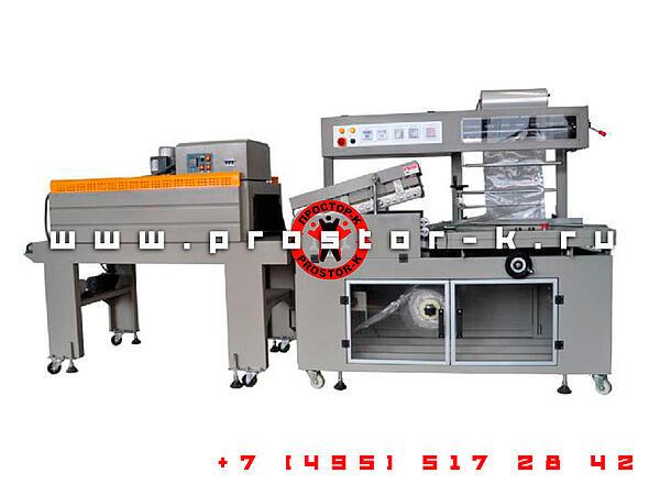 Автоматическая термоусадочная машина BS-400LA+BMD-450C