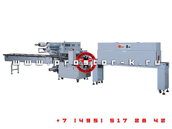 Горизонтальная упаковочная машина PR-590