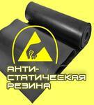 Антистатические токопроводящие резиновые пластины Electroll