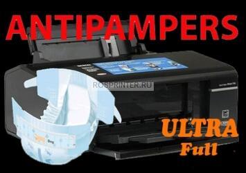 Программа Антипамперс Ultra Full