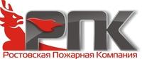 Ростовская Пожарная компания