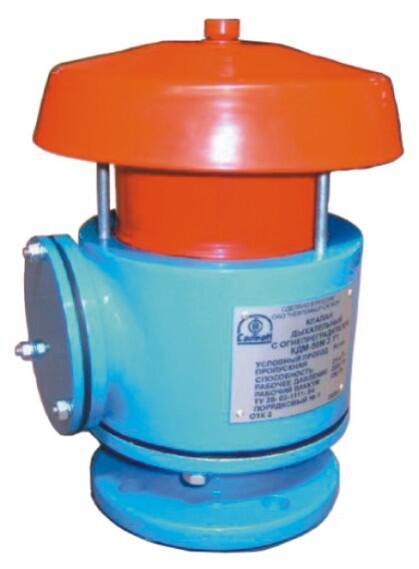 Клапан дыхательный с огнепреградителем КДМ-50М3