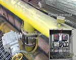 Система контроля и регулирования воздуха СКРВ-1