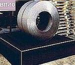 Весы платформенные «ВП-10»