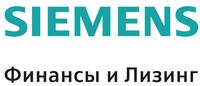Сименс Финанс, ООО