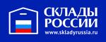 ЭКСПО МЕДИА ГРУПП, ООО