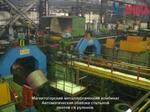 Автомат для обвязки стальной лентой SPECTA SKB/FS-31J