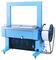 Автоматический упаковочный столик ТР-6000 для широких ПП лент