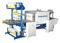 Полуавтоматические упаковочные машины УПБ-1А И УПБ-3М