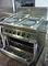 Плита электрическая напольная 4-х конфорочная с духовкой GiGa