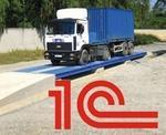 Программа Статическое взвешивание транспорта для 1С 8.2