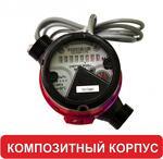 Крыльчатые счетчики ДУ 15мм горячей воды ВСГд-15-03 (110мм) композитный корпус с импульсным выходом