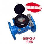 Турбинные счетчики ВСХНд-80 IP 68 холодной воды с импульсным выходом