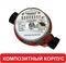 Крыльчатые счетчики ДУ 15мм горячей воды ВСГ-15-03 (110мм) композитный корпус