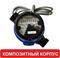 Крыльчатые счетчики ДУ 15мм холодной воды ВСХд-15-03 (110мм) композитный корпус с импульсным выходом