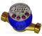 Крыльчатые счетчики ДУ 20 мм холодной воды ВСХ-20