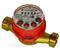 Крыльчатые счетчики ДУ 20 мм горячей воды ВСГ-20