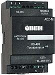Преобразователь интерфейсов «токовая петля»/ RS-485 ОВЕН АС2-М